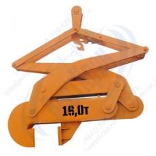 Захват клещевой вертикальный ЗВР-16-245-455 для рулонной стали г/п 16 тонн
