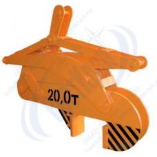 Захват клещевой вертикальный ЗВР-20-265-510 для рулонной стали г/п 20 тонн