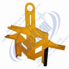 Захват раздвижной вертикальный ЗГО -10/600 для рулонной стали г/п 10 тонн
