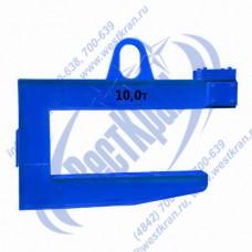 Захват с противовесом ЗРС1-10/1250 для рулонов стали г/п 10 тонн