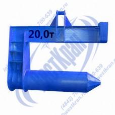 Захват с противовесом ЗРС1-20/1300 для рулонов стали г/п 20 тонн