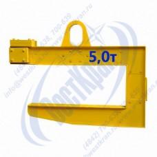 Захват с противовесом ЗРС1-5/1000 для рулонов стали г/п 5 тонн