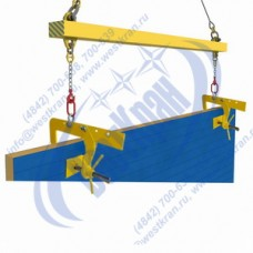 Комплект приспособлений для подъема сендвич-панелей КГП 01-0,4-6000-12000