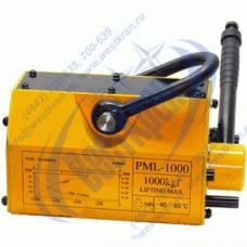 Захват магнитный PML-1000 г/п 1 тонна