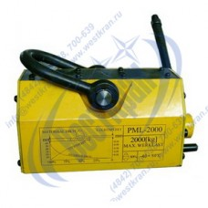 Захват магнитный PML-2000 г/п 2 тонны