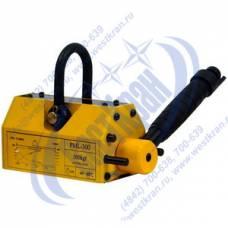 Захват магнитный PML-300 г/п 0,3 тонны
