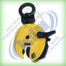 Захват для листа вертикальный CD 5 г/п 5 тонн, зев 0-50мм (универсальный)