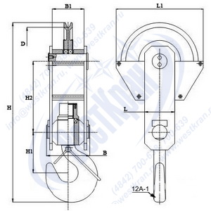 Чертеж крюковой подвески ПКК-1-3,2-500