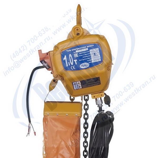 Таль электрическая цепная 1 тонна (вид с торца)