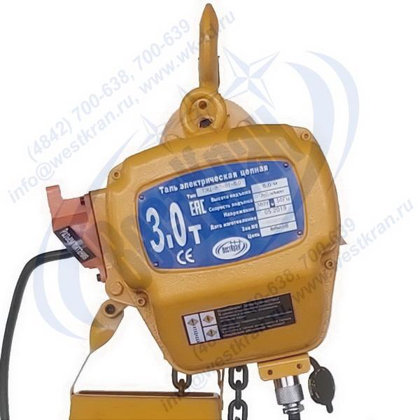 Таль электрическая цепная 3 тонны (вид с торца)