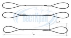 Строп канатный петлевой СКП чертеж