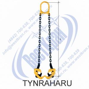 TYNRAHARU1 фото
