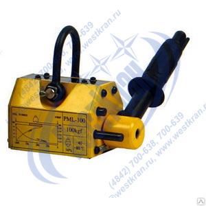Захват магнитный PML-100